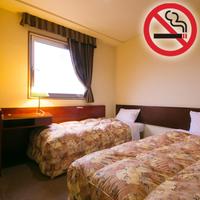 ◆ツインルーム<禁煙>◆(14平米/Wi-Fi無料)