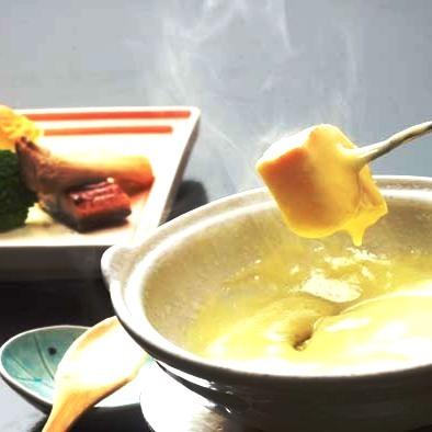 三世代オススメ〜和風チーズフォンデュ〜ワインによく合う創作料理プラン
