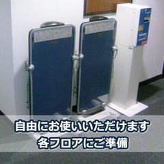 【出張応援】便利でお得!コンビ二利用券500円付☆シングルプラン♪