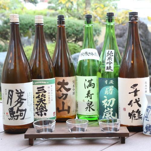 【銘酒3点利き酒セット付】日本料理に合う和酒を。名水百選とやまの希少銘酒お愉しみいただけます