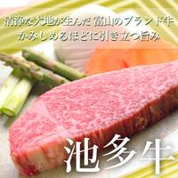 【ステーキ会席】富山のご当地ブランド<池多牛>ヒレステーキで♪お口に・・・ジュワ〜と溢れる肉汁を