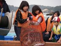 【1泊2食付き】◆◇◆ワクワク!!漁業体験プラン◆◇◆