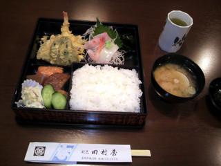 ご夕食 【1000円】お食事券付プラン