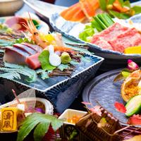 【冬春旅セール】雅会席プラン♪ワンランク上の四季折々の食材を味わう≪食事処≫