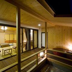 ■十三の風〜天然温泉の露天風呂付き和室(禁煙)