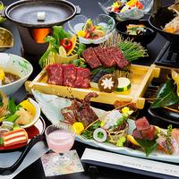 伊勢海老造り◇旬を味わう!秋田の季節をこだわり食すプラン【匠オリジナル】