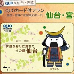 【出張ビジネス応援プラン】 QUOカード1,000円分付♪ 〔朝食付き〕