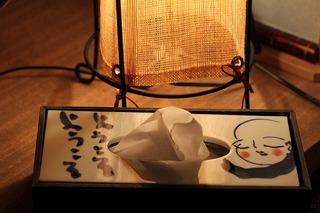 【鳥取牛のしゃぶしゃぶ鍋】一泊二食プラン