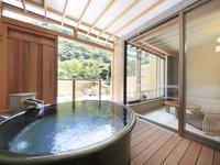 広々露天風呂付き和洋室「粋彩」42平米以上(禁煙)