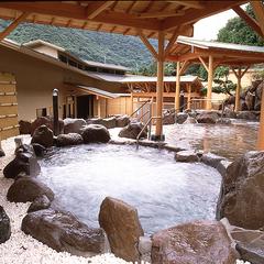 【素泊まり】15時チェックイン★大浴場・湯の里・足湯で温泉三昧