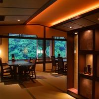 【直前割】日にちが合えばとってもお得♪和牛会席を和食ダイニング山桜で優雅な時間【露天風呂付き客室】