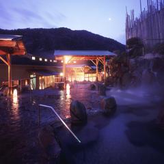 【早割21】温泉内風呂付き客室と和牛会席コース☆21日前の予約で2,000円OFF!