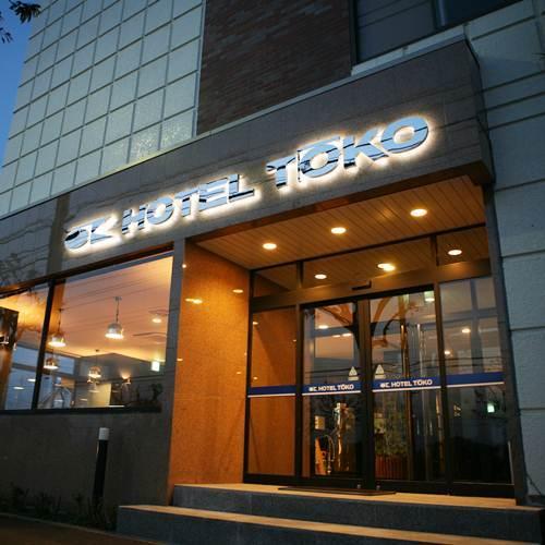 ホテル東光 外観