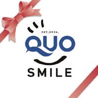 【QUOカード&ミネラルウォーター付】QUOカード1,000円分&ミネラルウォーター付プラン