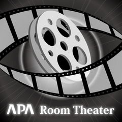 【VOD付】250タイトル以上映画見放題◆大迫力の全室40型TVで映画を楽しむ 朝食付