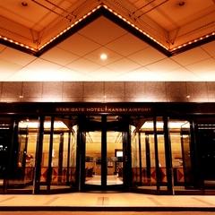 【緊急企画】ホテル2階のコンビニ「ニューヤマザキデイリーストア」1000円分金券付プラン【わけあり】