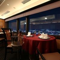 中国料理「星龍」ディナーコース&ステイ(夕朝食&特典付)☆夜は53階「星龍」のディナーコース☆
