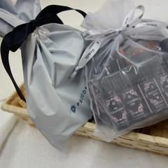 プレミア×プレミアム☆Winter(朝食&手作り石けん&泉州タオル、お買い物券2千円分等特典付)