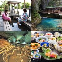 【観光・秋芳洞チケット付】日本最大級の鍾乳洞で神秘の洞窟探検!ファミリー&グループにオススメ♪