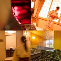 【カップルプランⅠ】女性に嬉しい3大特典&朝夕2食付★平日貸切風呂無料・ご夕食個室食・女性に貸色浴衣