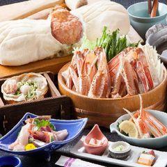 【春夏旅セール】春休みに名物カニ料理「かにかまくら」を食べたい!刺+茹+蒸+鍋×雑炊=腹九分目かな?