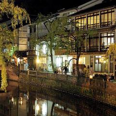 【素泊まり】のんびり自由きままな旅♪城崎温泉を堪能!!