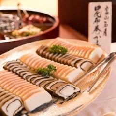 【1泊朝食付プラン】≪遅いチェックインOK!≫富山のおいしい朝ごはん&自然湧出100%源泉かけ流し湯