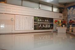【カップルオススメ】2名様宿泊可セミダブルプラン〜朝食バイキング付き〜