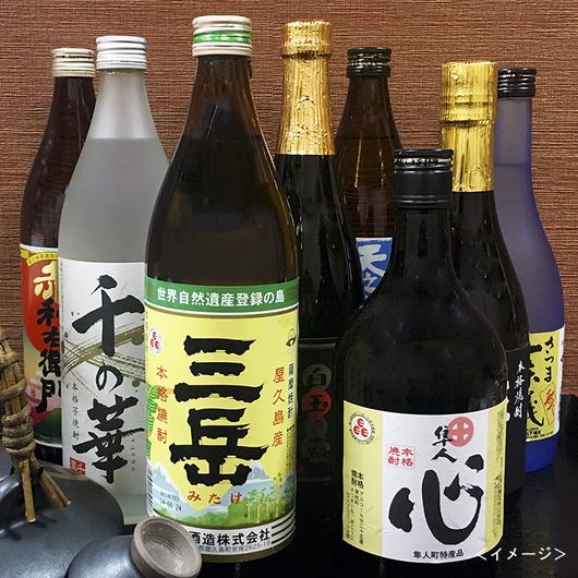 【焼酎飲み比べ】地酒をお好みでお試しください!鹿児島本格焼酎飲み比べ<夕食/霧島神話豚しゃぶ>