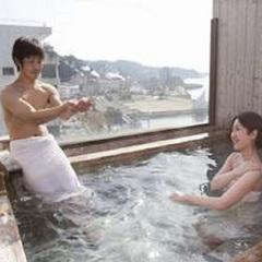 【カップルプラン】2人で旅する海辺の温泉♪スパークリングワイン&貸切内風呂無料■部屋食か個室食