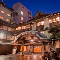 【昭和のロマンにひたる】木造建築の本館和室から見る絶景の夕日◆一番人気<鮑の踊り焼き&牛すき焼き>