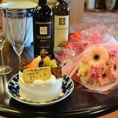 【記念日にぜひ】プチブーケ・ワイン・ケーキから2つチョイス♪鮑やすき焼き★『仲んよか会席』
