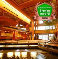 【むさし70周年特別記念】室数限定でとってもお得な当館1番人気の種類豊富な和洋中バイキングプラン!