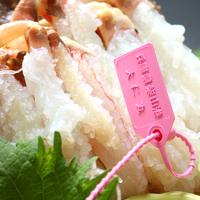 D 日本海を食べつくそう!贅沢【デラックスかにフルコース】〔1泊2食付〕