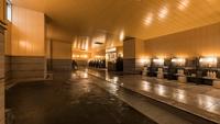 【春夏旅セール】大浴場でゆったり素泊まりプラン