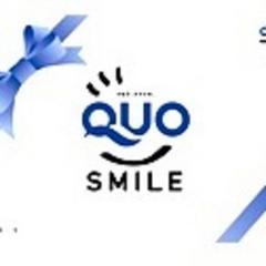 QUOカード祭り!QUOカード500円付きプラン