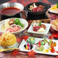 【もみじ会席】 〜あわびシチューパイ包み焼き&牛バター焼き〜 美味しい味覚と温泉でリフレッシュ♪