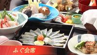 【ふぐ会席】〜てっさ・ふぐ鍋・ふぐ唐揚げ〜 冬の贅沢味覚と美人の湯でほっこり♪