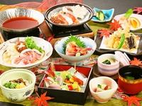 【秋冬旅セール】〜チョッピリお得!〜 温泉&味覚旅におすすめ♪  《このは会席》
