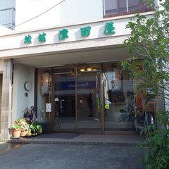 旅館津田屋