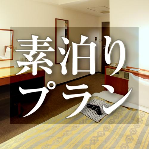 草津第一ホテル image