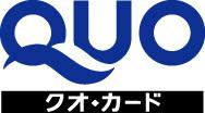【QUOカード1,000円分付き】出張応援プラン!【ぐるっと博】