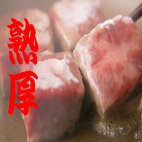 ★美味しさ120%なのにお値段90%★人気の牛ステーキ×豆富懐石の饗宴が10%OFF