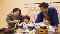 ◆ファミリー旅行プラン◆お子様がいる家族におすすめ★お得な温泉旅♪