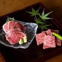 【お肉好きの方必見】新プラン!地元牛食べ比べプラン★段戸牛&鳳来牛★たたき・ステーキで堪能!