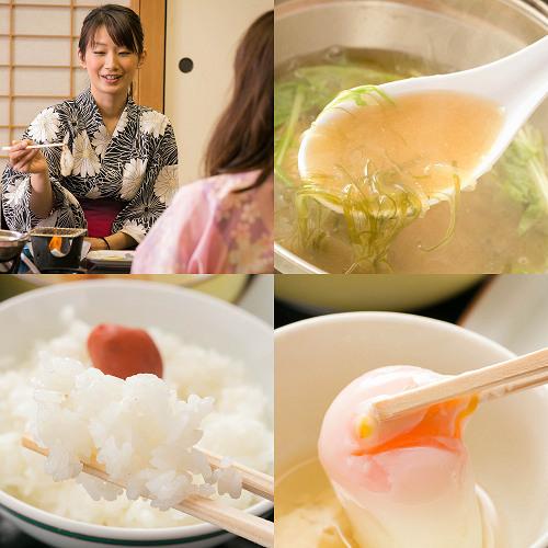 北陸最大級22種の湯あそびの宿 加賀観光ホテル 関連画像 3枚目 楽天トラベル提供