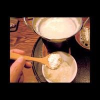 【会場食】【源泉の魅力満載体験へご招待♪】楽しさいっぱいチケット付「源泉豆腐」体験♪