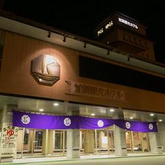 【素泊まり】加賀・金沢・福井へ観光や出張にとっても便利♪ 22種類の大浴場・露天風呂で元気チャージ