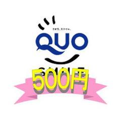 ホテル前コンビニで使える!◆QUOカード¥500付◆プラン