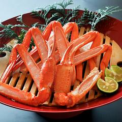 ≪ 春☆得 ≫ カニのまち・香住で、春にも蟹を楽しむ♪ 『 ブランド地蟹(=香住がに)☆プラン 』